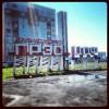Градообразующие предприятия в Мысках