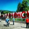 Въезжаем в Междуреченск