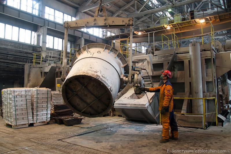 Картинки по запросу новокузнецкий алюминиевый завод
